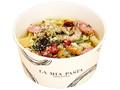 ファミリーマート ミニパスタ グリル野菜のバジルソース