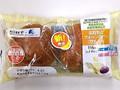 ファミリーマート 全粒粉とプルーンのパン 豆乳入り 袋2個