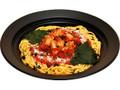 ファミリーマート イベリコ豚と完熟トマトのラグーソース