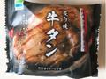 ファミリーマート 魚沼産コシヒカリ 炙り焼 牛タン 1個