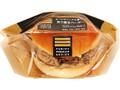 ファミリーマート FAMIMA PREMIUM ファミマプレミアム 炙り焼バーガー オーロラソース