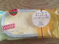 ファミリーマート ニューヨークチーズケーキ デンマーク産クリームチーズ使用 1個