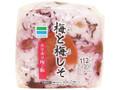 ファミリーマート 梅と梅しそおむすび