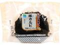 ファミリーマート 直巻 豚カルビ にんにく醤油ダレ