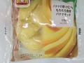 ファミリーマート バナナの香りが広がるもちもち食感バナナモッチ 袋1個