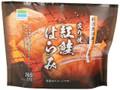 ファミリーマート 魚沼産コシヒカリ 炙り焼紅鮭はらみ