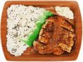 ファミリーマート 炙り焼 チキンステーキ弁当 和風オニオンソース