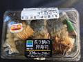 ファミリーマート 炙り鯖の押寿司 3個