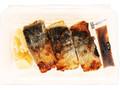 ファミリーマート 炙り鯖の押し寿司