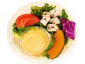 ファミリーマート すりおろし野菜ソースで食べるサラダ