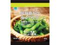 ファミリーマート 風味豊かな塩ゆで枝豆