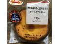 ファミリーマート 徳島県産なると金時使用のスイートポテトタルト