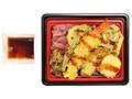 ファミリーマート 季節野菜と海老天重