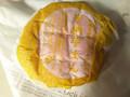 ファミリーマート 安納芋まん 1個