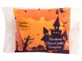 ファミリーマート とろけるチョコクッキー かぼちゃ
