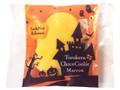 ファミリーマート とろけるチョコクッキー マロン