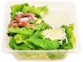 ファミリーマート 3種レタスのシーザーサラダ