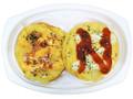 ファミリーマート 2種チーズソースのオムレツ