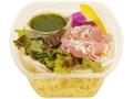 ファミリーマート バジルソースで食べる生ハムの生パスタサラダ