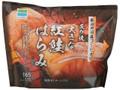 ファミリーマート 魚沼産コシヒカリ 炙り焼大きな紅鮭はらみ