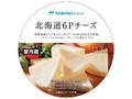 ファミリーマート FamilyMart collection 北海道6Pチーズ