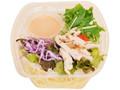 ファミリーマート 博多明太子クリーミーソースで食べるパスタサラダ