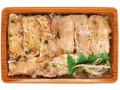 ファミリーマート 炙り焼 ねぎ塩豚カルビ重 麦飯