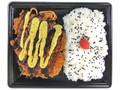 ファミリーマート 赤鶏さつまのWチキンカツ弁当