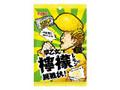 リボン 早乙女檸檬の挑戦状 袋110g