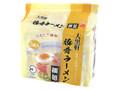 大黒 大黒軒 豚骨ラーメン 細麺 5食入 袋84g×5