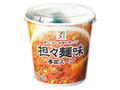 セブンプレミアム 担々麺味 春雨スープ カップ25g