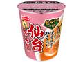エースコック 飲み干す一杯 仙台 辛味噌ラーメン カップ73g