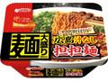 エースコック ご当地くいだおれ 麺大盛り 広島汁なし担担麺 カップ160g
