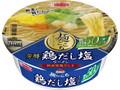 エースコック 麺ごこち 糖質50%オフ 芳醇鶏だし塩ラーメン カップ83g
