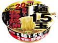 エースコック 驚愕の麺 1.5玉+0.5玉 背脂豚骨醤油ラーメン