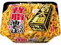 エースコック 厚切太麺 背脂こってり油そば 大盛り カップ168g