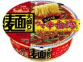 エースコック ご当地くいだおれ 麺大盛り 名古屋ウマ辛台湾ラーメン カップ121g