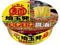 エースコック 美味しさ発掘!ジモト麺 埼玉発 スタミナ醤油ラーメン カップ101g