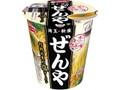 エースコック 一度は食べたい名店の味 ぜんや 行列必至の塩ラーメン カップ90g