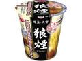 エースコック 一度は食べたい名店の味 狼煙 行列必至の豚骨魚介ラーメン カップ96g