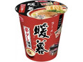 エースコック 全国ラーメン店マップ 福岡編 ラーメン暖暮 辛ダレ豚骨ラーメン カップ93g