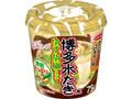 エースコック スープはるさめ 博多水たき風ゆず胡椒仕立て カップ23g