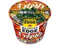エースコック EDGE×わかめラーメン ごま・みそ 35周年なのでわかめ3.5倍 カップ81g