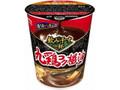 エースコック タテ型 飲み干す一杯 丸鶏コク醤油ラーメン カップ71g