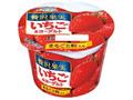 オハヨー 贅沢果実 いちご&ヨーグルト カップ125g