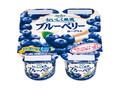 オハヨー おいしく果実 ブルーベリーヨーグルト カップ70g×4