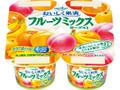 オハヨー おいしく果実 フルーツミックスヨーグルト カップ70g×4