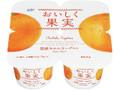 オハヨー おいしく果実 国産みかんヨーグルト カップ70g×4