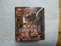 オハヨー 生チョコとCHOCO ICE 106ml