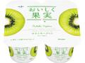 オハヨー おいしく果実 キウイヨーグルト カップ70g×4